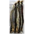 Чехонь вяленая (отборная) в в/у и сувенирном коробе (1 кг)