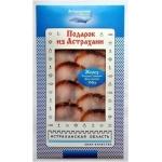 Жерех холодного копчения филе-ломтики 150 гр
