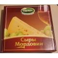 Набор полутвердых сыров «Сыры Мордовии»