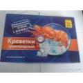 Креветки гренландские 1 кг