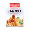 """Сухари панировочные из хлебных сухарей """"Японские"""" """"Панко"""", 75 гр"""