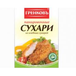 Сухари панировочные из хлебных сухарей, 150 гр.
