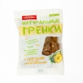 Сухарики-гренки «Green Line» ржано-пшеничные с семечками и солью, 25 гр.