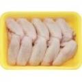 Крыло куриное, (1 кг)